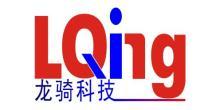 上海龙骑计算机科技有限公司