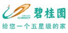 碧桂园昆明国际展销中心