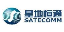 北京星地恒通信息科技有限公司