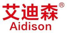 艾迪森(深圳)化肥股份有限公司