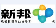 上海新邦生物科技有限公司