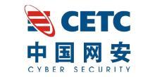 中国电子科技集团公司第三十研究所