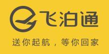 深圳市天行家科技有限公司