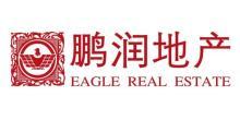 重庆鹏泽房地产开发有限公司
