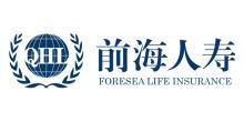 前海人寿保险股份有限公司广东分公司(分支机构)