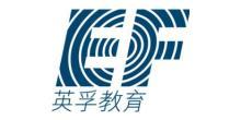 苏州工业园区英孚语言培训中心