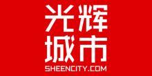 光辉城市(重庆)科技有限公司