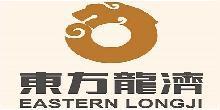 北京东方龙济投资发展有限公司