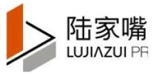 上海陆家嘴商业