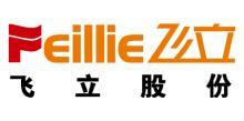上海群維廣告有限公司