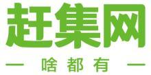 武汉华信通网络技术有限公司