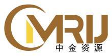 中国金属资源利用有限公司