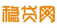 广东稳贷电子商务有限公司