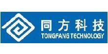 同方安装工程科技(江苏)股份有限公司