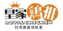 百润万丰餐饮管理(北京)有限公司