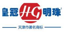 天津皇冠幕墙装饰股份有限公司