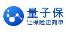 北京量子保科技有限公司
