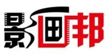 广州影画邦文化传播有限公司