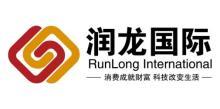 青岛润龙国际网络科技发展有限公司