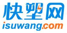广州赛聚新材料有限公司