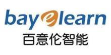 北京百意伦智能科技有限公司