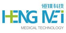 杭州恒镁医疗科技有限公司