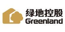 绿地集团重庆置业有限公司