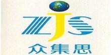南京众集思信息技术必发888官网登录