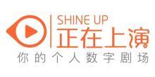 北京正在上演文化传媒有限公司