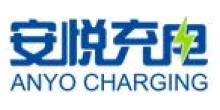上海上汽安悦充电科技有限公司