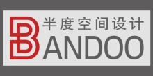 广州半度装饰设计有限公司