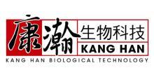 康瀚(生物科技