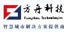 贵阳方舟高新技术有限公司