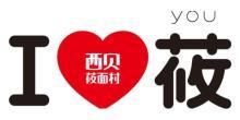 上海西贝周昕餐饮管理有限公司