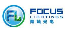 聚灿光电科技股份有限公司