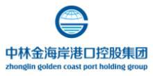 如皋港務集團有限公司上海分公司