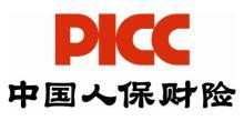 中国人民财产保险股份有限公司遵义分公司
