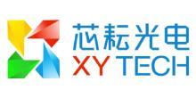 杭州芯耘光电科技有限公司
