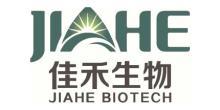 新泰市佳禾生物科技有限公司