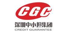 深圳市中小企业信用融资担保集团有限公司