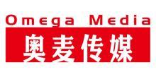 南京奥麦文化传媒有限公司