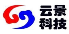 天津云景科技股份有限公司