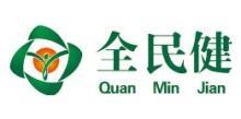 天津市全民健智慧健康信息咨询有限公司
