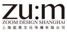 上海组恩文化传播有限公司
