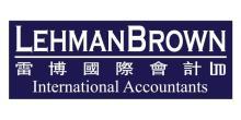 雷博财务管理咨询(北京)有限公司