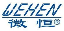 深圳市微恒自动化设备有限公司