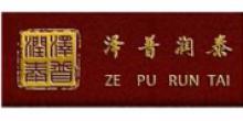 泽普润泰(北京)股权投资基金管理有限公司