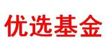 天津优选股权投资基金管理有限公司