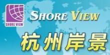 杭州岸景纺织品有限公司