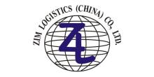 以星物流(中国)有限公司